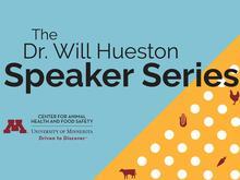 Hueston Speaker Series logo